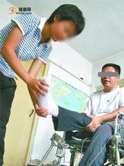 """截瘫患者康复""""中医局热复瘫疗法""""让他告别轮椅生活"""